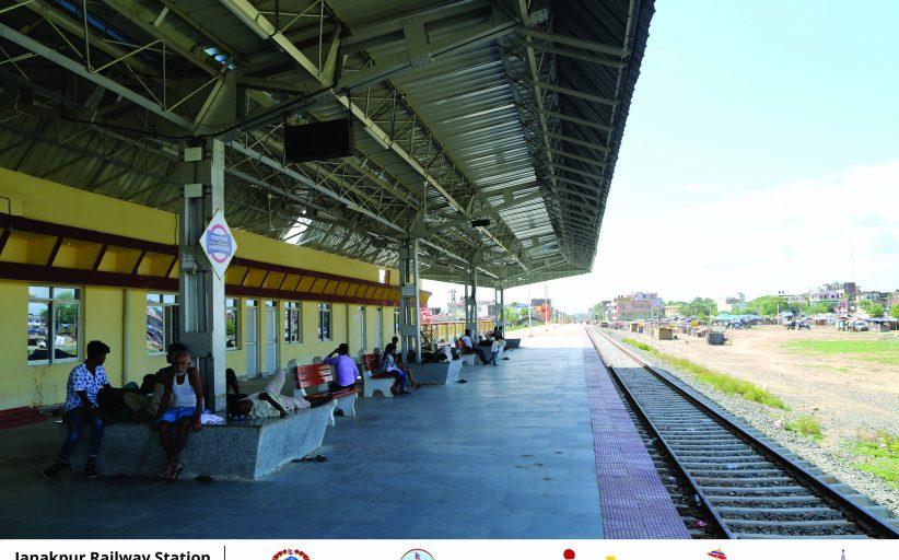 Janakpur Railway station